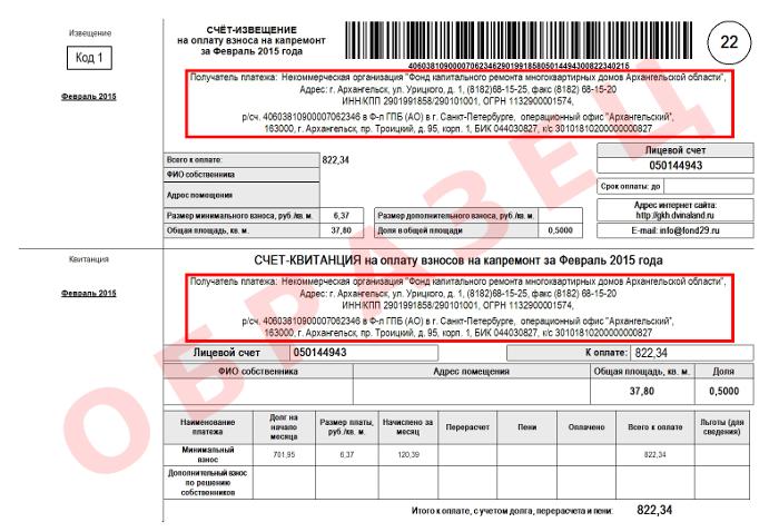 финальным знаком, нужно ли сдавать ежд на регистрацию договора новостройках Тополево